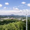 Appalachian State's wind turbine overlooks the Boone, NC campus.