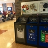 Mohawk College cafeterias include 3-stream waste systems enhanced by educational signage to help students and staff put their waste in the right place.