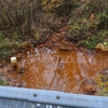 Acid Mine Drainage in SE Ohio