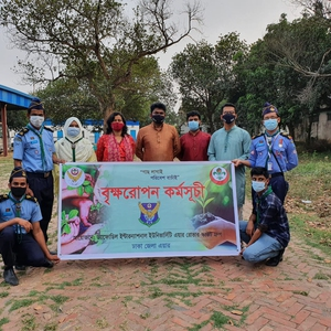 DIU, Bangladesh observed Earth Day 2021 with an initiative of Tree Plantation