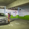 UC Irvine Pump2Plug participants have access to over 150 EV chargers on campus.