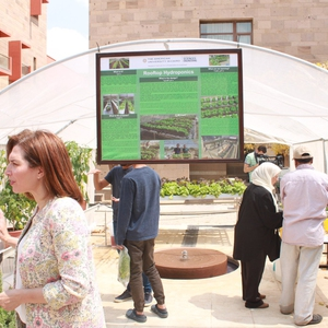 "AUC EarthWeek 2018: ""Collaborate, Create, Cultivate"": Growing Green Culture at AUC"""